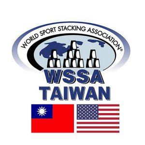 WSSA中華競技疊杯